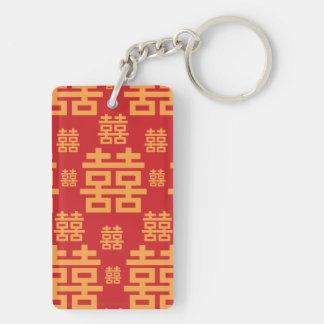 Kinesisk dubbel lycka för bröllop eller för förlov rektangulärt dubbelsidigt nyckelring i akryl