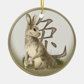 Kinesisk för kaninpersonlig för nytt år prydnad julgransprydnad keramik
