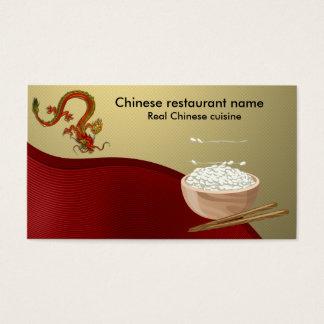 Kinesisk restaurang visitkort