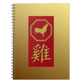 Kinesisk zodiac - 2017 år av tuppen anteckningsbok