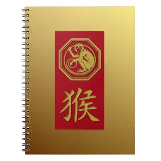 Kinesisk zodiac - 2028 år av apan anteckningsbok med spiral