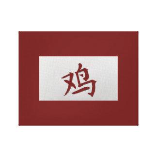 Kinesisk zodiac undertecknar den röda tuppen canvastryck