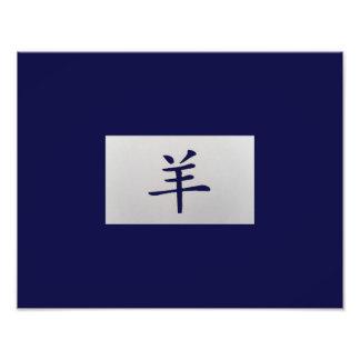 Kinesisk zodiac undertecknar getblått fototryck