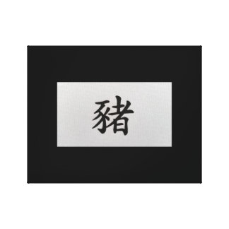 Kinesisk zodiac undertecknar grissvart canvastryck