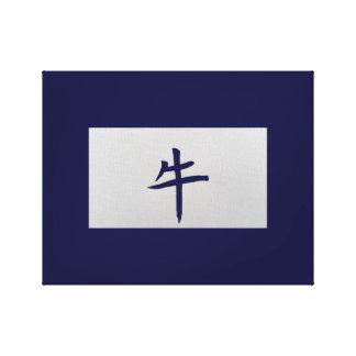 Kinesisk zodiac undertecknar oxeblått canvastryck
