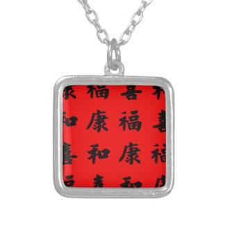 Kinesiska välsignelser av den vård- rikedomlyckan halsband med fyrkantigt hängsmycke