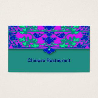 Kinesiska visitkortar visitkort
