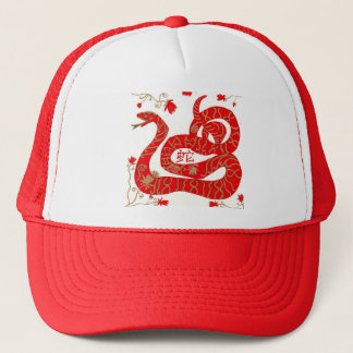 Kinesiskt år av ormen truckerkeps