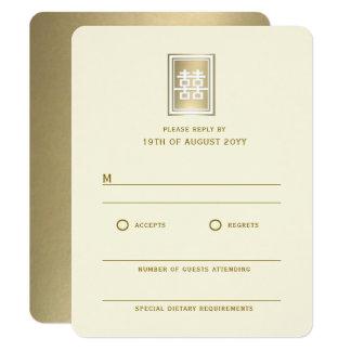 Kinesiskt bröllop OSAkort för guld- dubbel lycka 10,8 X 14 Cm Inbjudningskort