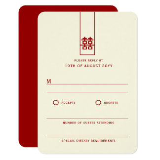 Kinesiskt bröllop OSAkort för högväxt dubbel lycka 8,9 X 12,7 Cm Inbjudningskort