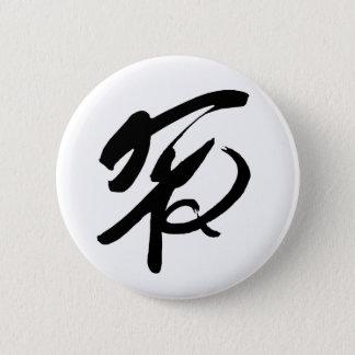 Kinesiskt fredsymbol standard knapp rund 5.7 cm