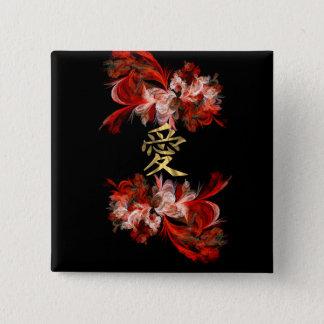 Kinesiskt kärleksymbol på röd fractal standard kanpp fyrkantig 5.1 cm