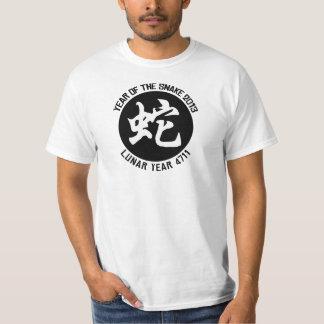 Kinesiskt Lunar år 4711 - Zodiacorm T Shirts