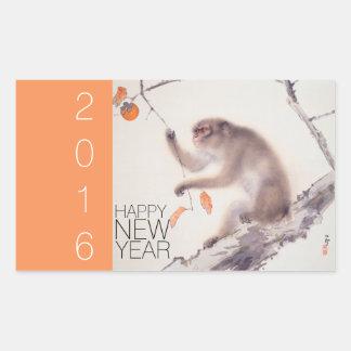 Kinesiskt nytt år 2016 japanskt S för lycklig apa Rektangulärt Klistermärke