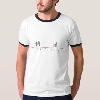 Kinesiskt ord för broderskap 10039_1.pdf tee shirt