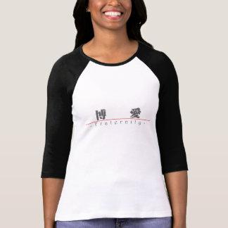 Kinesiskt ord för broderskap 10039_3.pdf tee shirt