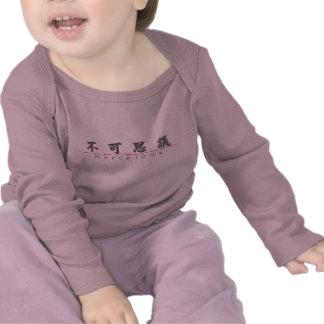Kinesiskt ord för förträfflig 10370_4.pdf tröjor