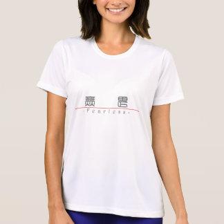 Kinesiskt ord för oförskräckt 10320_0 pdf tee shirt
