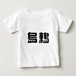 Kinesiskt symbol för blackbird t shirts