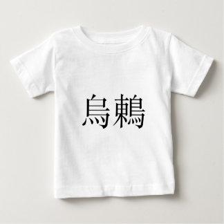 Kinesiskt symbol för blackbird tee shirts