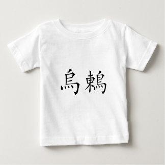 Kinesiskt symbol för blackbird tröjor