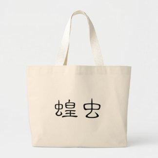 Kinesiskt symbol för gräshoppa jumbo tygkasse