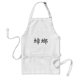 Kinesiskt symbol för kackerlacka förkläde