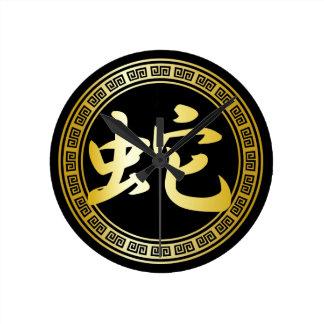 Kinesiskt symbolår av ormen GB Rund Klocka