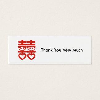 Kinesiskt tack litet visitkort