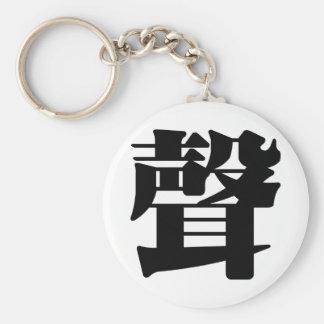 Kinesiskt tecken: sheng som är menande: låta, uttr rund nyckelring