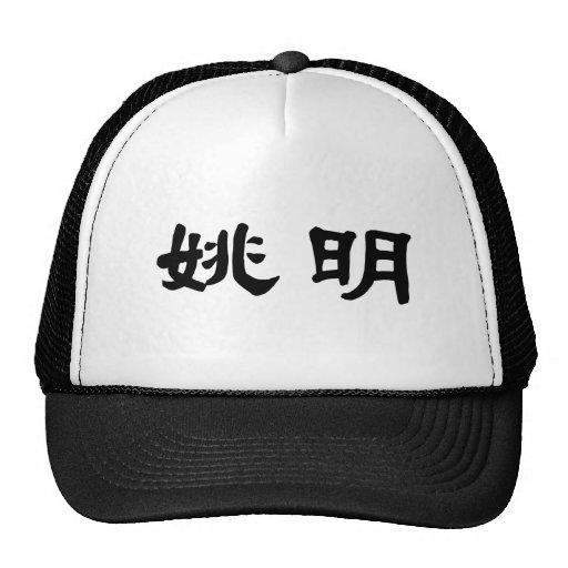 Kinesnamn av Yao Ming Trucker Keps