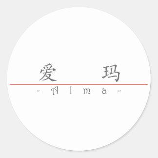 Kinesnamn för Alma 20010_1.pdf Runt Klistermärke