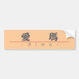 Kinesnamn för Alma 20010_3.pdf Bildekal