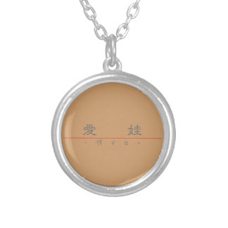 Kinesnamn för Ava 21004_2.pdf Silverpläterat Halsband