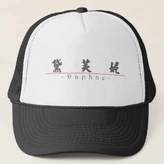 Kinesnamn för Daphne 20077_4.pdf Truckerkeps
