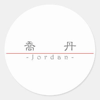 Kinesnamn för Jordanien 21195_2.pdf Runt Klistermärke