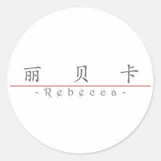 Kinesnamn för Rebecca 20302_1.pdf Runt Klistermärke