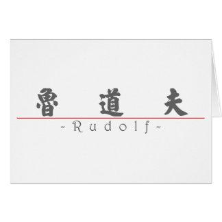 Kinesnamn för Rudolf 20804_4.pdf Hälsningskort