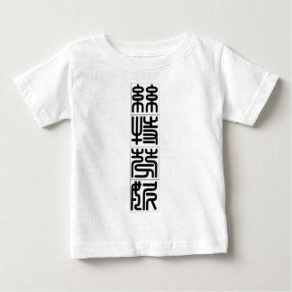 Kinesnamn för Stephanie 20337_0.pdf T-shirts