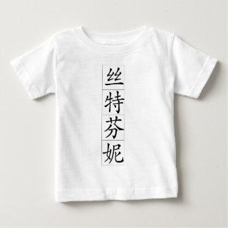 Kinesnamn för Stephanie 20337_1.pdf T Shirts