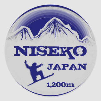 Klistermärkear för souvenir för konst för Niseko Runt Klistermärke
