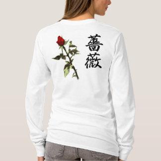 Knoppen av röd ros ritade och KanJIjapanen T-shirts