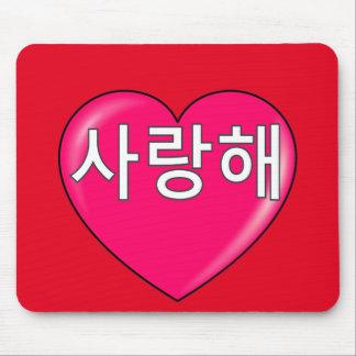 Korean - jag älskar dig musmatta