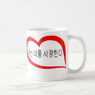 Koreanen älskar jag dig kaffemugg