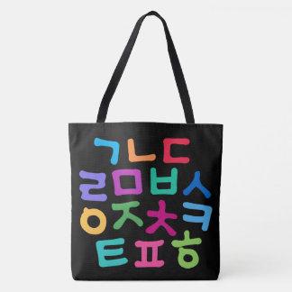 Koreanska Hangul Tygkasse