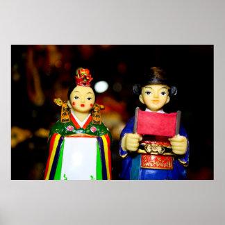 Koreanskt bröllop posters