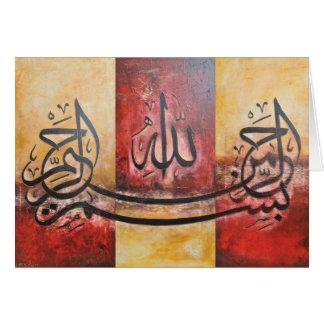 Kort för Bismillah islamiskt konsthälsning - Eid