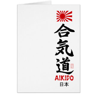 Kort för hälsning för flagga för AikidoJapan Navel
