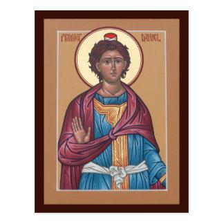 Kort för profetDaniel bön