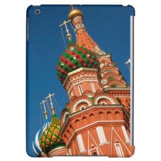 Kremlin Vasiliy välsignade | Moscow, Ryssland